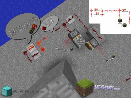 Как сделать повторитель в minecraft